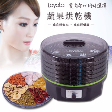 LoyoLa HL-1080 蔬果烘乾機