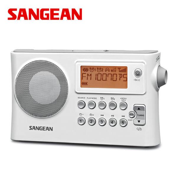 SANGEAN 山進 PRD14USB / PR-D14USB USB數位式時鐘收音機