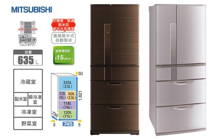 MITSUBISHI 三菱 MRJX64W 日本原裝進口電冰箱★指定區域配送安裝★