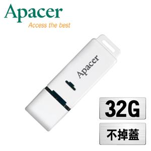 Apacer 宇瞻 AH223 隨身碟 32GB