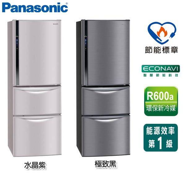 Panasonic 國際牌 NRC477HV 變頻三門冰箱(468L) ★指定區域配送安裝★