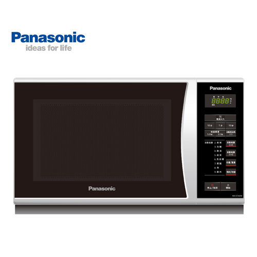 Panasonic 國際牌 NNST342 微波爐