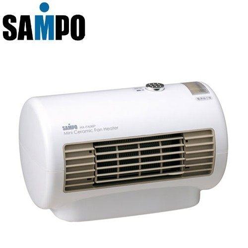SAMPO 聲寶 HXFB06P / HXFB06 陶瓷式電暖器(迷你型)
