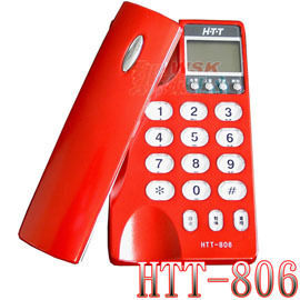 HTT HTT806 來電顯示有線電話