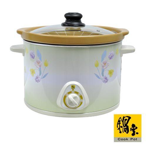 鍋寶 EK5688 陶瓷燉鍋