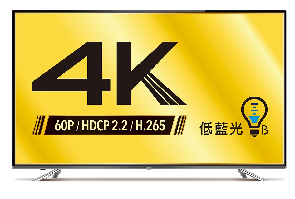 BENQ 明基 55IZ7500 55型4K液晶電視★指定區域配送安裝★