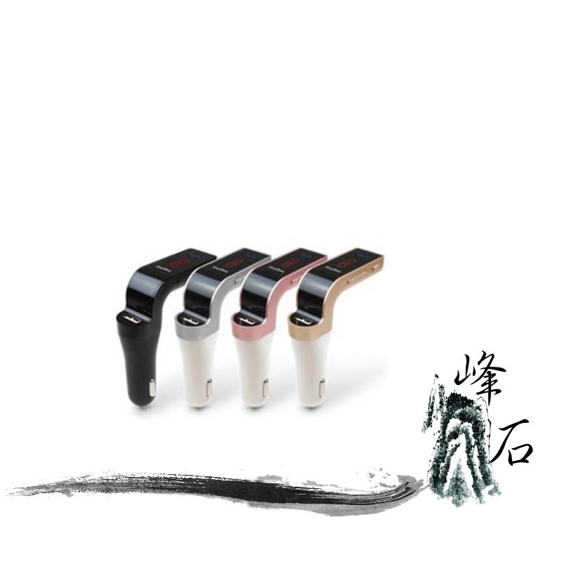 樂天限時優惠!全新公司貨 黑色 aibo 車用藍牙音樂FM播放發射器 OO-50WG7 FM發射器 轉換器 車用音響轉換器