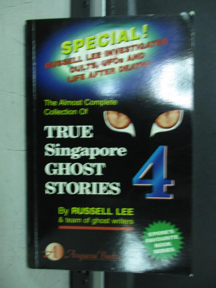 【書寶二手書T4/原文小說_NFT】True singapore ghost stories4_1994