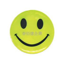 【1111限時下殺價】微笑反光貼1組4入/夜間路跑/兒童安全/老人安全/夜間單車族/機車反光貼/汽車反光貼