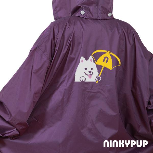 [成人/兒童反光雨衣] 狐狸犬 Japanese Spitz