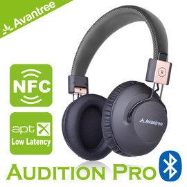 Avantree Audition Pro 藍芽4.1 NFC超低延遲無線耳罩式耳機(AS9P) 藍牙耳機 海思