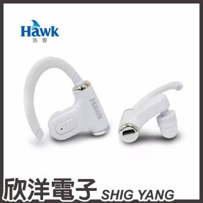 ※ 欣洋電子 ※ Hawk B550 運動型藍芽立體聲耳機麥克風 白色款 (03-HKB550WH) 可搭配具藍牙功能平板電腦.手機
