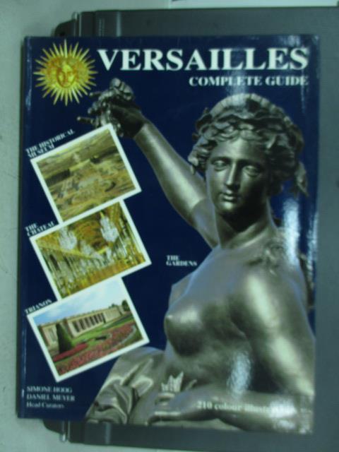 【書寶二手書T1/旅遊_XEY】Versailles_Simone Hoog-Daniel Mayer