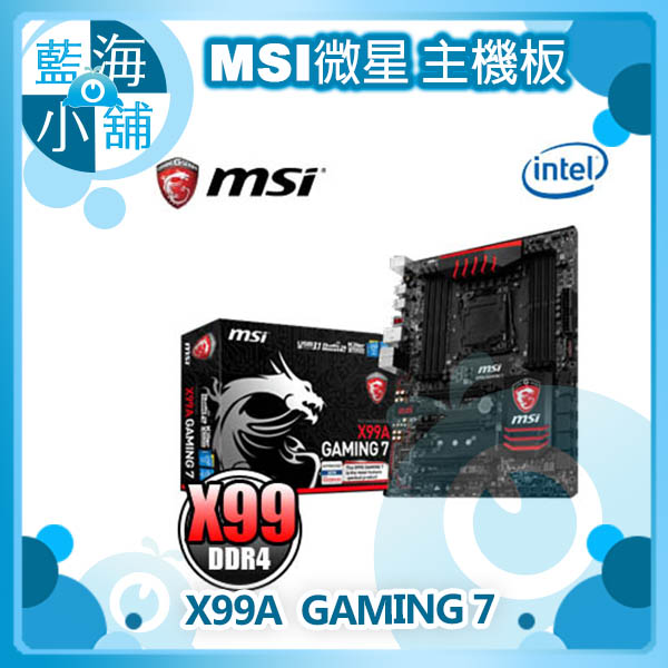 MSI 微星 X99A GAMING 7 主機板