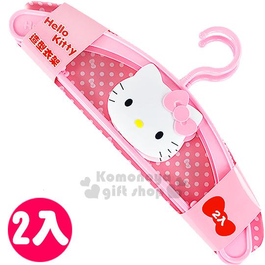 〔小禮堂〕Hello Kitty 造型三角衣架《2入.粉.大臉》實用又可點綴室內
