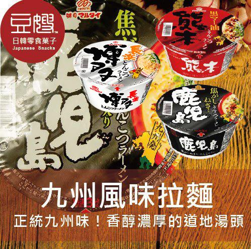 【豆嫂】日本泡麵 九州風味豚骨拉麵(三口味)