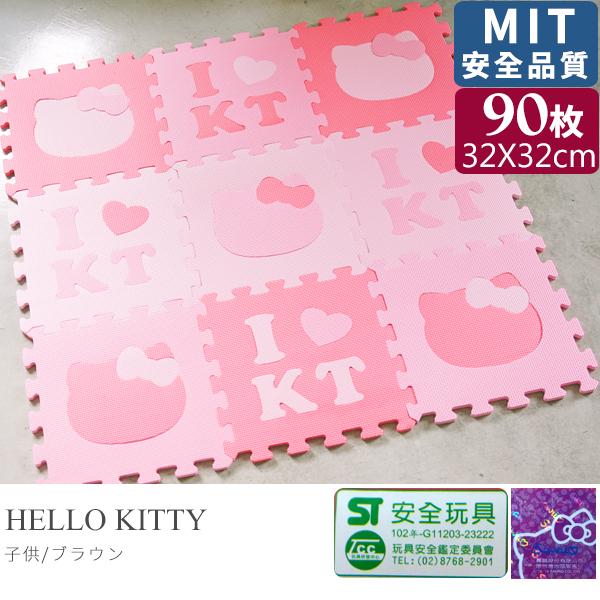 kitty 地墊 止滑墊【Q0152-B】HELLO KITTY巧拼90入 MIT台灣製  完美主義