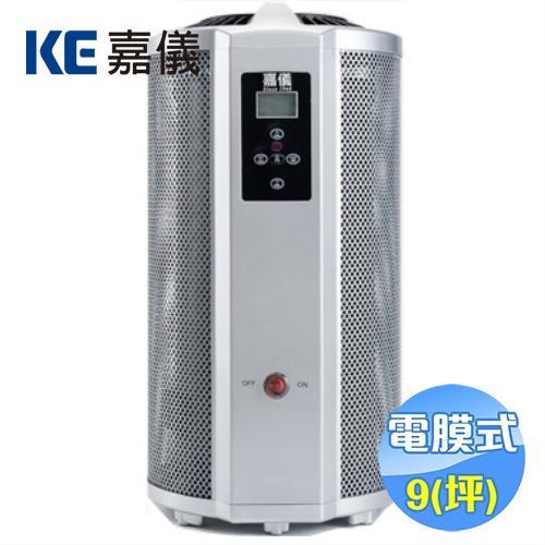 嘉儀 即熱式電膜電暖器 KEY-D300