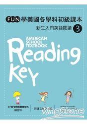 Fun學美國各學科初級課本:新生入門英語閱讀 3