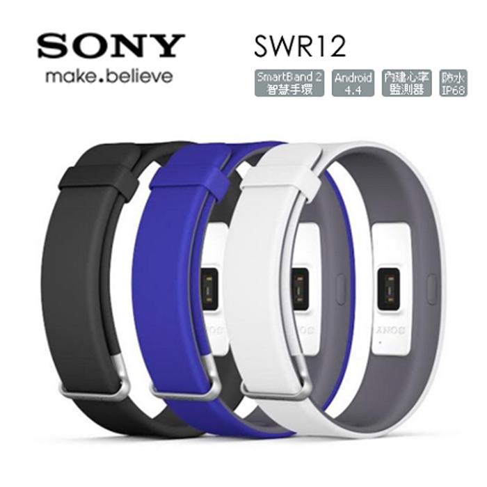 SONY SmartBand 2 SWR12 SWR-12 SWR 12 智慧手環/適用Z3/Z3c/Z2等支援android 4.4之機型