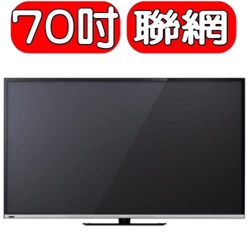 《特促可議價》InFocus富可視【XT-70CM802】70 吋 液晶連網顯示器  含安裝