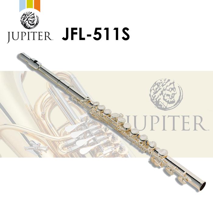 【非凡樂器】『加贈高級譜架』雙燕Jupiter 511S 長笛取代 FANCY RE  原廠一年保固