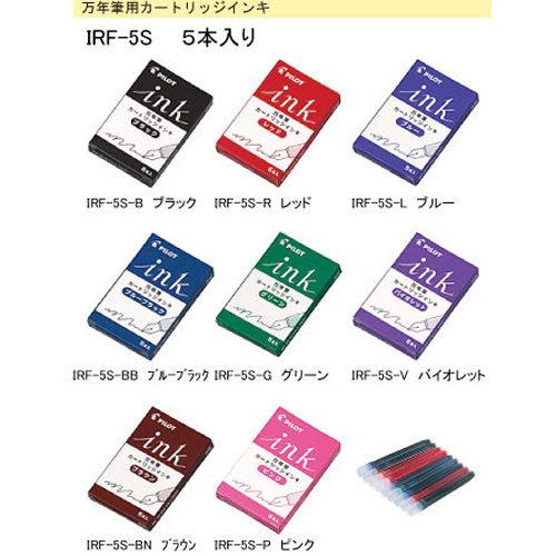 【PILOT 百樂】 IRF-5S  彩色鋼筆墨水/卡式墨水 (6支/盒)