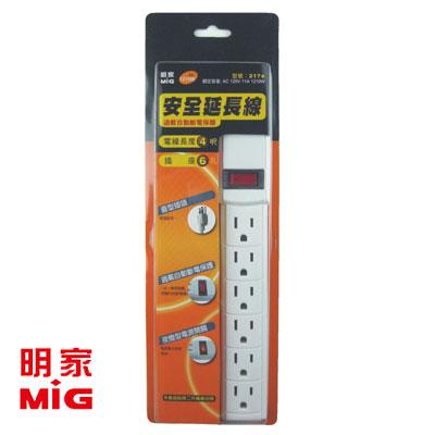 MIG明家 2174 1開6插電腦延長線 4呎 / 組