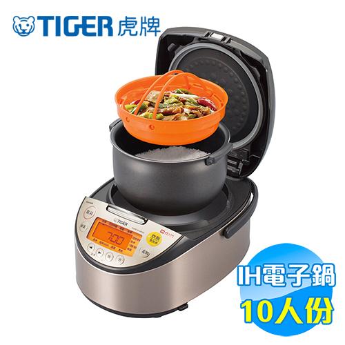 虎牌 Tiger 高火力IH 十人份 炊飯電子鍋 JKT-S18R