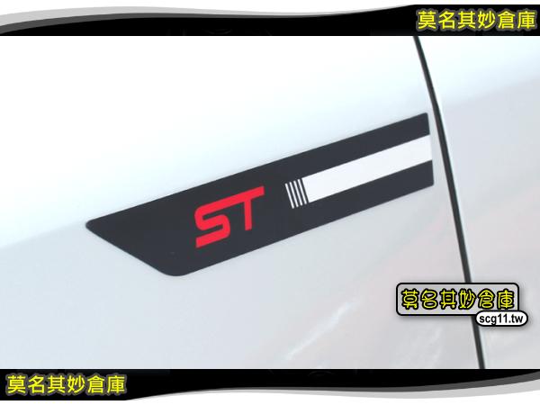 AL001 莫名其妙倉庫【ST側標 (亮黑)】福特 Ford New Fiesta 小肥精品配件空力套件
