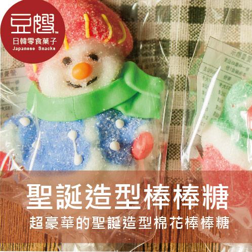 【豆嫂】馬來西亞零食 聖誕節造型豪華版棉花棒棒糖(隨機出貨)