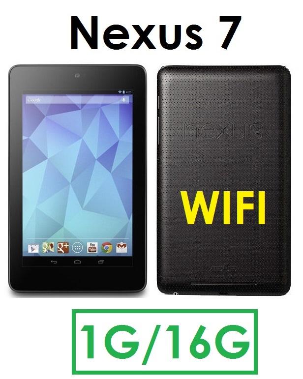 【原廠福利品】華碩 ASUS NEXUS 7 1G/16G 7吋 WIFI 平板電腦 Google Play