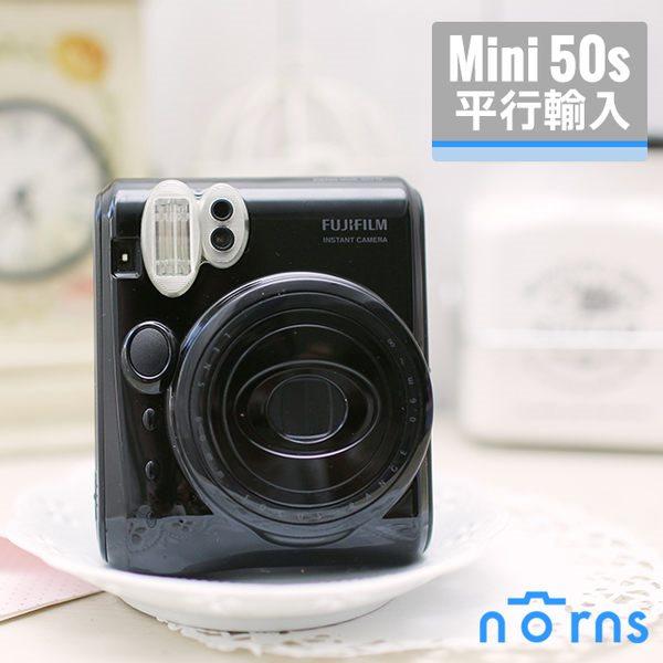 NORNS  富士  拍立得  MINI50s【mini50s 黑色拍立得相機 平輸】Fujifilm MINI 50S 保固一年 鋼琴烤漆