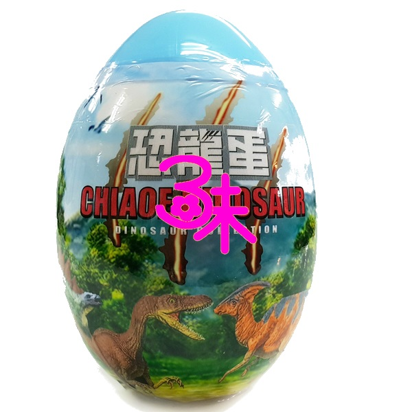 (台灣) 巧益 大恐龍蛋 1顆159公克 特價67元【4718037132200】(內含恐龍氣泡糖 水果泡泡糖 玩具恐龍)