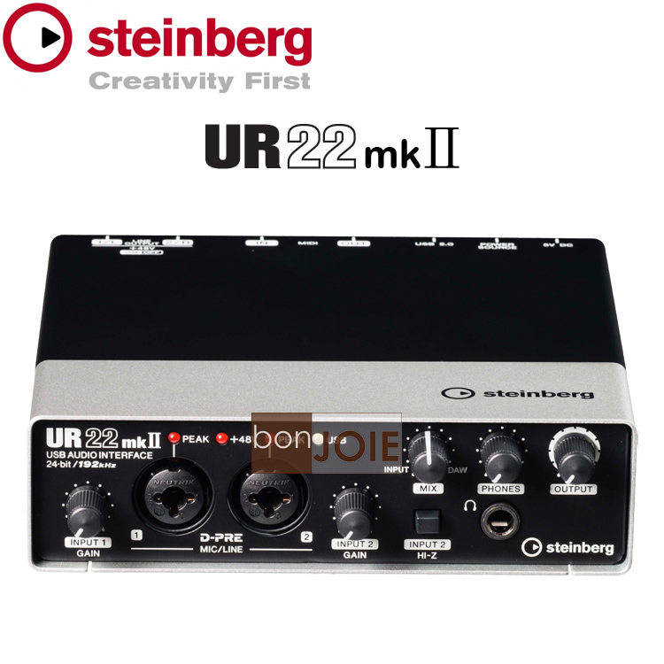 ::bonJOIE:: 美國進口 升級版 Steinberg UR22 MKII USB 錄音介面 MK2 2-Channel USB 2.0 Audio/MIDI Interface 錄音盒 錄音卡 YAMAHA