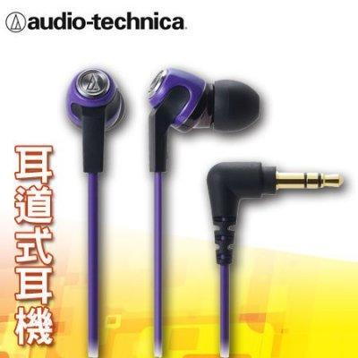 """鐵三角 耳塞式耳機 ATH-CK323M 紫色""""正經800"""""""