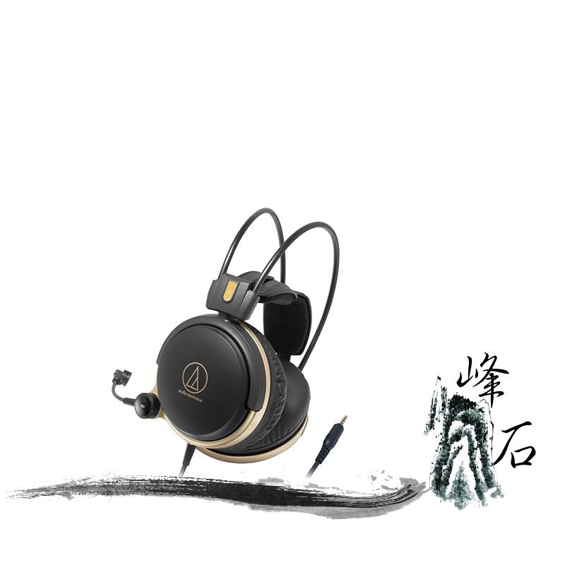 樂天限時促銷!平輸公司貨 日本鐵三角 ATH-AG1  電競用耳機麥克風組