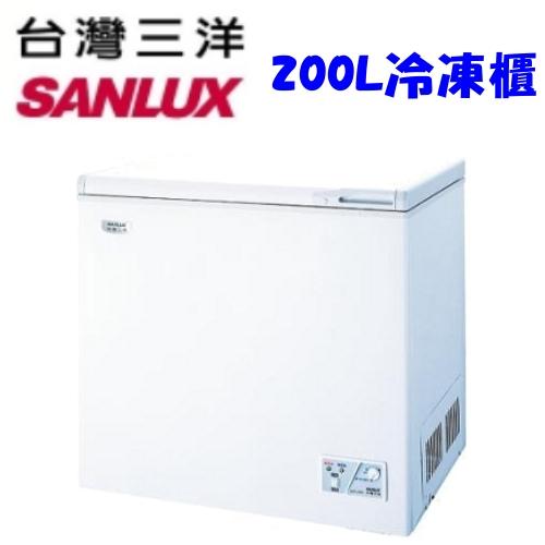 《特促可議價》SANLUX台灣三洋【SCF-200T】200公升環保冷凍櫃