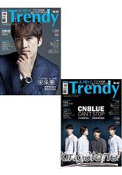 TRENDY偶像誌NO.54:宋承憲+CNBLUE型男特輯(隨書附贈獨家40*54cm封面海報)