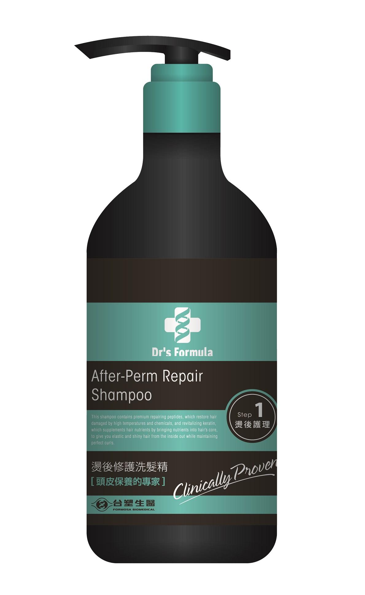 【購購購】台塑生醫 燙後修護洗髮精580g