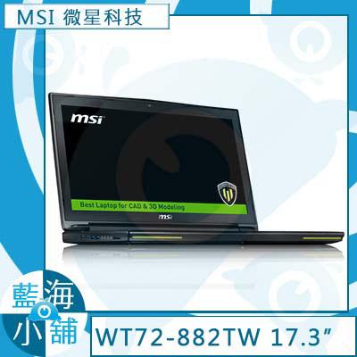 MSI 微星WT72 6QJ-882TW M2000M 獨顯4G∥藍光燒錄機  17.3吋繪圖工作站 筆記型電腦