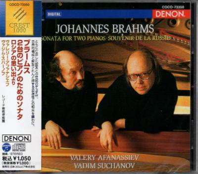 DENON 阿方納西夫(Valery Afanassiev)/布拉姆斯:雙鋼琴與四手聯彈作品輯(Brahms: Sonata for Two Pianos)【1CD】