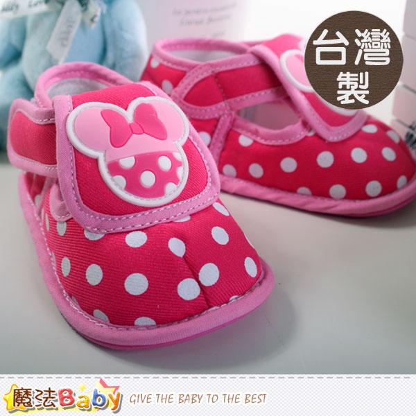 台灣製迪士尼授權正版米妮寶寶健康學步鞋 魔法Baby~sh7254