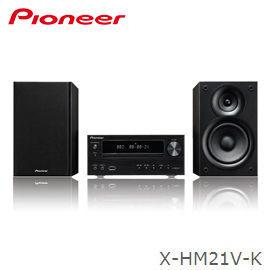 【集雅社】全新出清 Pioneer 先鋒 X-HM21V-K 床頭組合音響  IPhone/DVD/CD 公司貨 分期0利率 免運