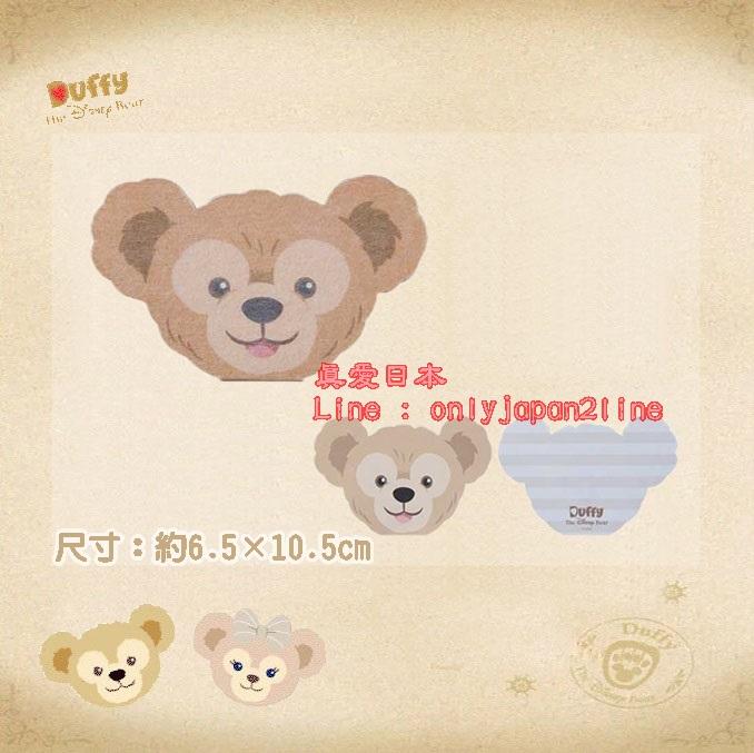 【真愛日本】16070800030樂園毛絨大臉造型便條紙本-達菲    Duffy 達菲熊&ShellieMay 日本帶回 預購
