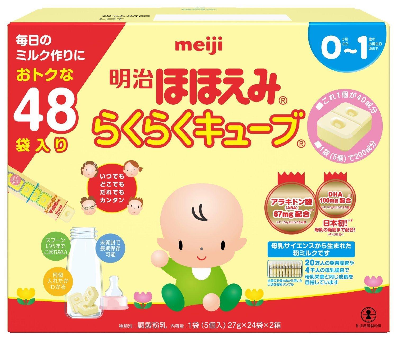 日本原裝 明治奶粉境內 1階(0-1歲) 塊狀外出攜帶包 一盒