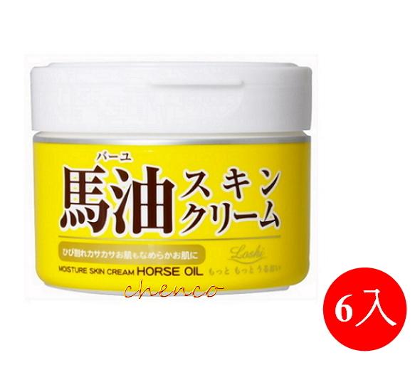 【晨光】每入230元起~~日本原裝進口Loshi 馬油天然潤膚護膚霜 220ml(超值6入)(100941)
