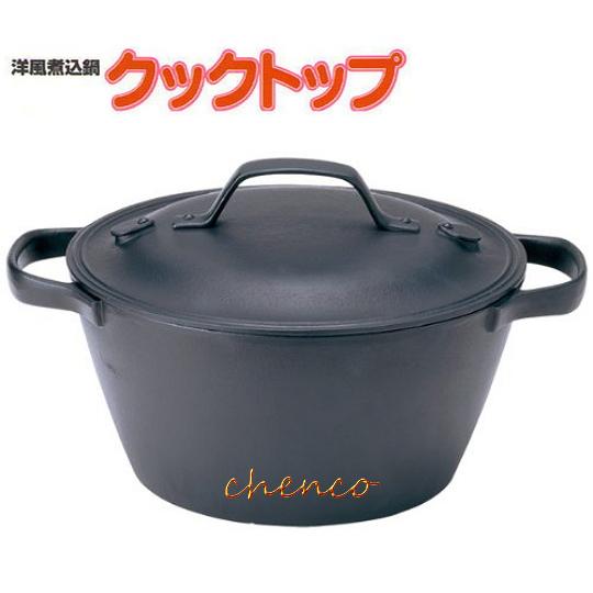 【晨光】日本製 盛榮堂  鑄鐵蒸氣穴調整湯鍋24cm 丸型 CT-003