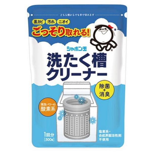 【晨光】日本泡泡玉 洗衣槽清潔劑500g  100033