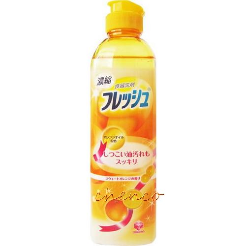 【晨光】日本製 第一石鹼 橘子濃縮洗碗精(250ml)